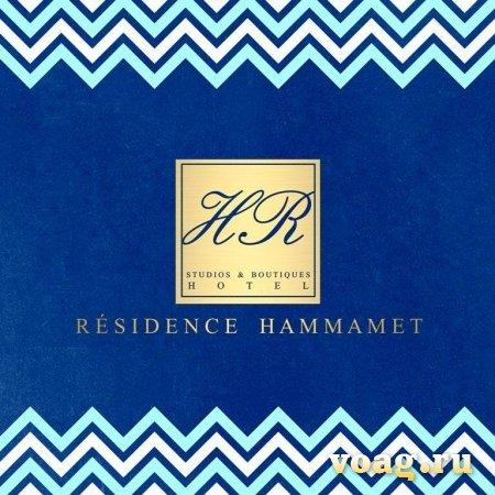 Hôtel Résidence Hammamet