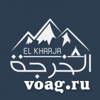 El Kharja