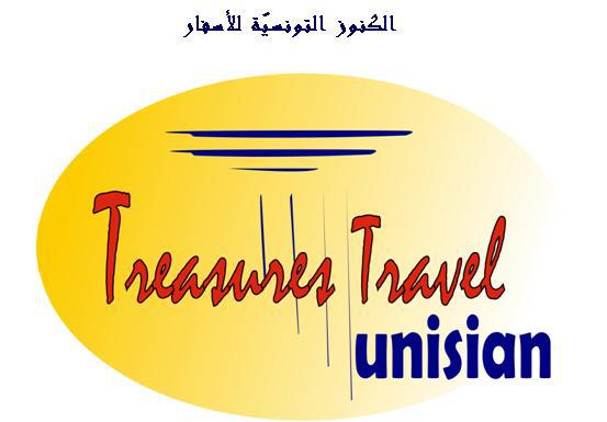 Tunisian Treasures Travel-الكنوز التونسية للاسفار