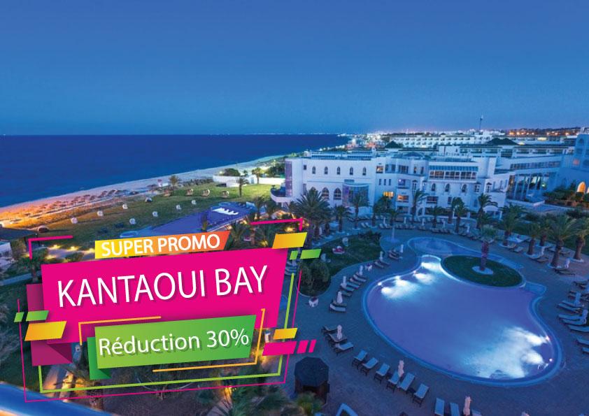 ⏰🔥SUPER RÉDUCTION 30%🔥⏰ 🏩💓IBEROSTAR KANTAOUI BAY 5*💓🏩