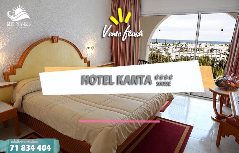 🔖⏰ Promotion Spécial Vacances 💎 🏨HOTEL KANTA PORT EL KANTAOUI Sousse ⭐⭐⭐⭐ 📢 EN TOP VENTE ⛔ 📆 à partir de 42 DT💰en demi pension🚺 Enfant -6 ANS avec 02 adulte gratuit 😮 🍹🍉& autres surprises avec GEM VOYAGES ✅💎