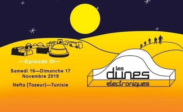 😍😍🎧🎧 A l'occasion de la Troisième édition du Festival #Les_Dunes_électroniques au plein cœur de désert à Ong Jmal #Nefta le 16 et 17 novembre 2019💥💥🤩On vous propose des promos exceptionnelles😍🎧