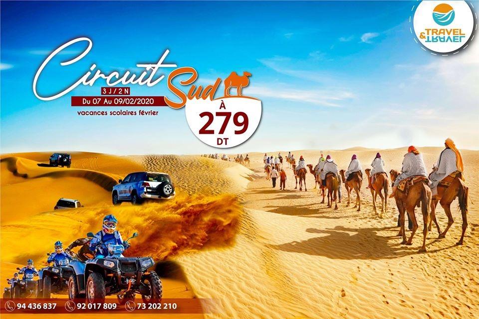 🔔🐫☀🌴🔈🔥 🇹🇳CIRCUIT SUD TUNISIEN spécial vacances Février 2020 Avec TRAVEL & TRAVEL 🔔🐫☀🌴🎈📣🔈 🇹🇳 🚌☀ 🐫 Une évasion de 3 jours 🔔🚌 au cœur des déserts de notre 🇹🇳 TUNISIE 🇹🇳 avec un programme enrichi et des activités variées qui satisf