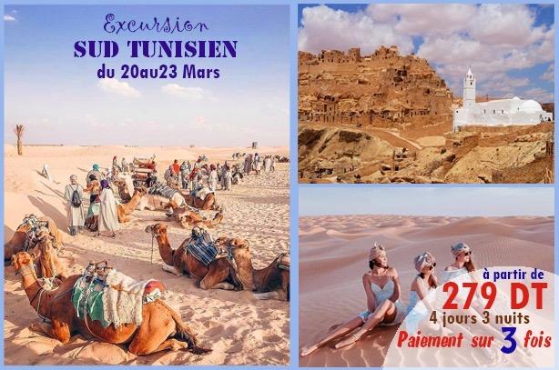 ⏰💑🐪#Excursion #SUD 4 JOURS🌞😍 Possibilité de paiement sur 3 fois😍📆Créez en vous des souvenirs inoubliables de 4 jours de bonheur ! #20 Mars au 23 Mars à partir de 279 DT 😍1 nuit au 🏫 #MAGIC #HOTEL #KSAR #DJERID⭐& 🏫1 nuit au #SAHARA #DOUZ⭐🌞1